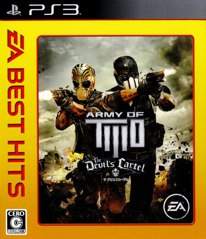 Image for Army of Two: The Devil's Cartel [EA Best Hits]