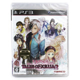 Thumbnail 3 for Tales of Xillia 2 [LalabitMarket Luxury Edition Kyun Chara Pack]
