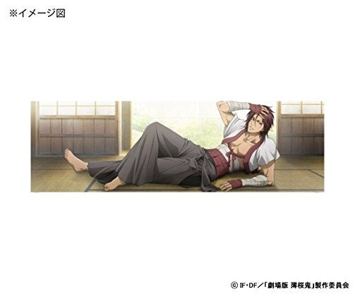 Image 4 for Hakuouki Shinsengumi Kitan Movie 1 - Kyoto Ranbu - Harada Sanosuke - Dakimakura Cover (Gate)