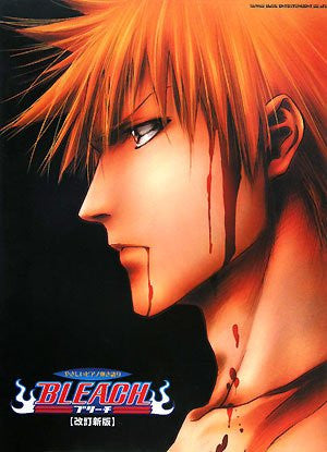 Image 1 for Bleach Piano Music Score Book
