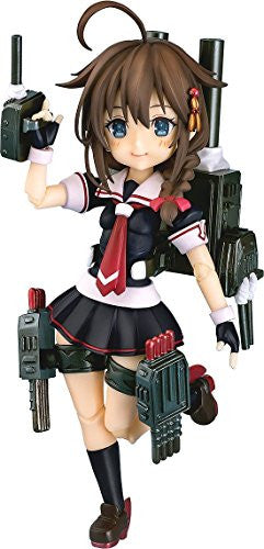 Image 1 for Kantai Collection ~Kan Colle~ - Shigure - Parfom - Kai Ni (Phat Company)