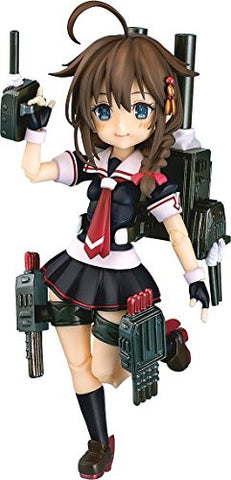 Image for Kantai Collection ~Kan Colle~ - Shigure - Parfom - Kai Ni (Phat Company)