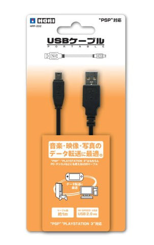 Image for USB Cable Portable