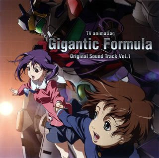 Image 1 for TV animation Gigantic Formula Original Sound Track Vol.1