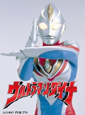 Image 1 for Ultraman Dyna Memorial Box [Limited Pressing]