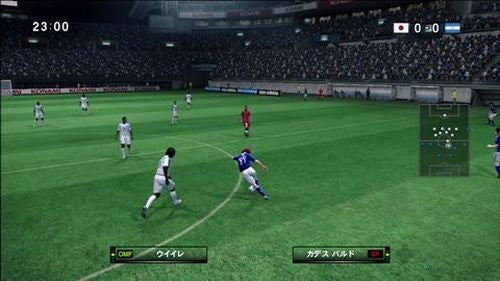 Image 5 for World Soccer Winning Eleven 2010: Aoki Samurai no Chousen