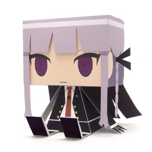 Image 3 for Dangan Ronpa: The Animation - Kirigiri Kyouko - GraPhig #272 (Cospa)