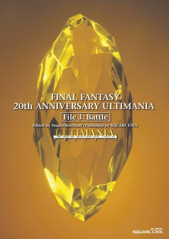 Image for Final Fantasy 20th Anniversary Ultimania File 3: Battle