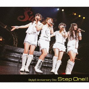 Image 1 for StylipS Anniversary Disc Step One!! [Limited Edition]