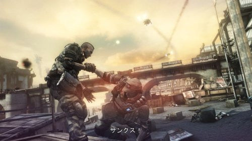 Image 2 for Killzone 2