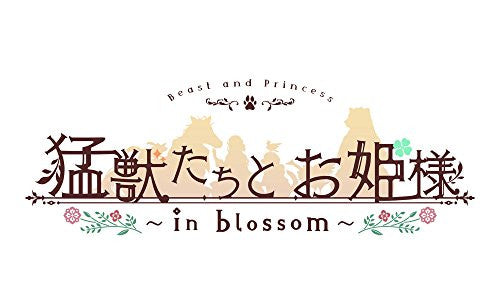 Image 2 for Moujuu-tachi to Ohime-sama in Blossom [Limited Edition]