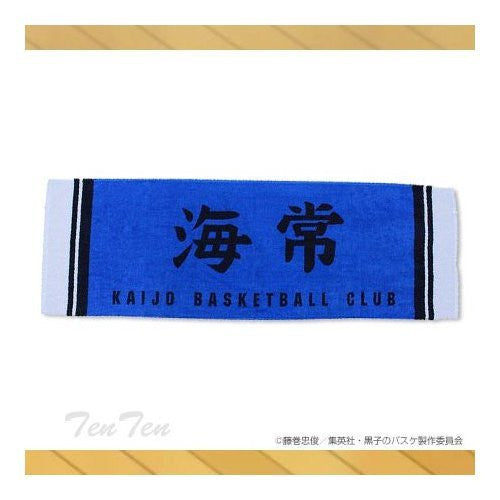 Image 2 for Kuroko no Basket - Towel - Kaijou High School (Bandai)