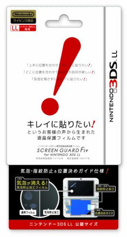 Screen Guard Fit for 3DS LL