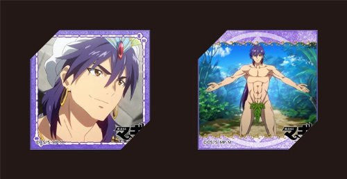 Image 1 for Magi - Labyrinth of Magic - Sinbad - Mini Towel - Multi-Cloth Set (Broccoli)