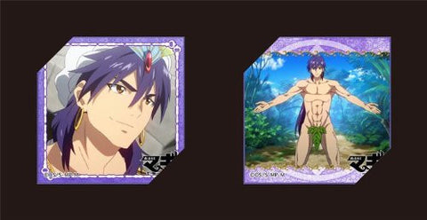 Image for Magi - Labyrinth of Magic - Sinbad - Mini Towel - Multi-Cloth Set (Broccoli)