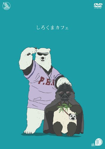 Image for Shirokuma Cafe Cafe.10