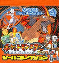 Image for Pokemon Firered Sticker Book