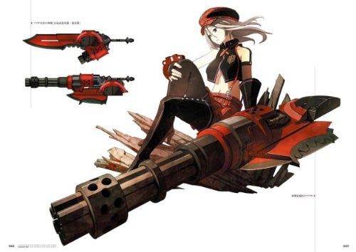 Image 3 for God Eater & God Eater 2 Visual Art Works