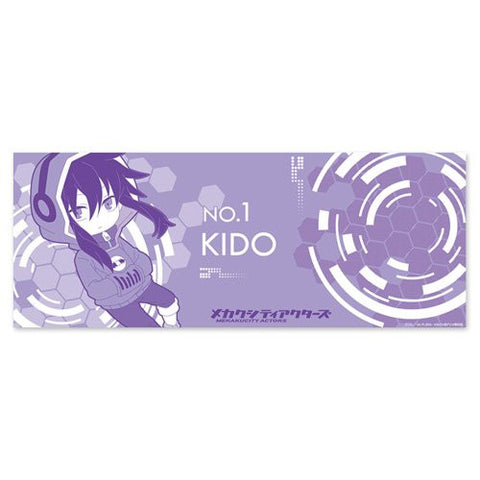 Image for Mekaku City Actors - Kido Tsubomi - Tenugui - Towel (Hobby Stock)