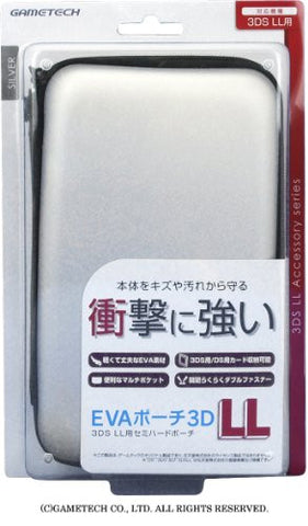 Image for EVA Pouch for 3DS LL (Silver)