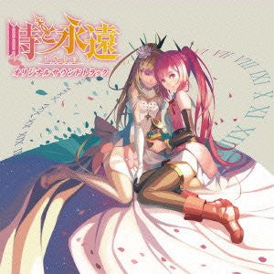 Image for TOKI TO TOWA ~TOKITOWA~ ORIGINAL SOUNDTRACK