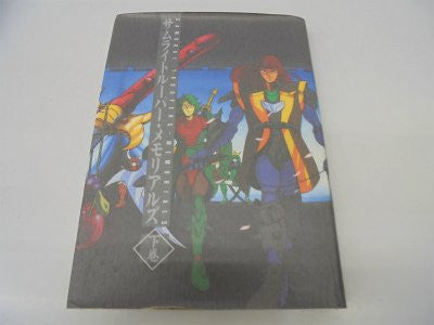 Image 2 for Ronin Warriors (Samurai Troopers) Memorials Book Gekan