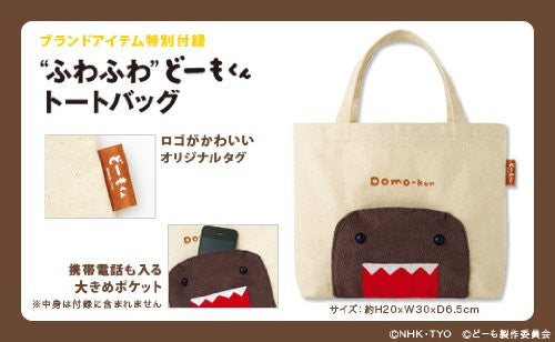 Image 4 for Domo Kun   Domo From Japan To The World   Tote Bag
