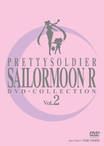 Image 1 for Bishojo Senshi Sailor Moon R DVD Collection Vol.2 [Limited Pressing]