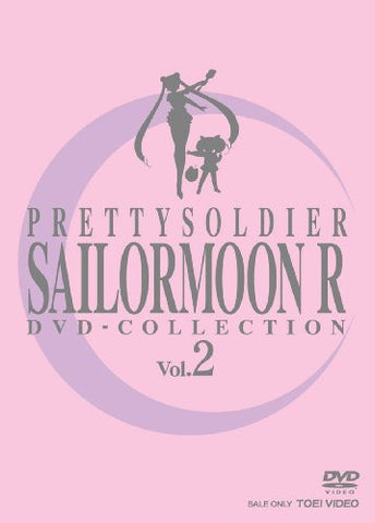 Image for Bishojo Senshi Sailor Moon R DVD Collection Vol.2 [Limited Pressing]