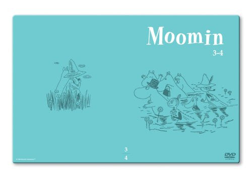 Image 4 for Tove Marika Jansson No Tanoshi Moomin Ikka Box Set Part 1 of 2 [Limited Edition]