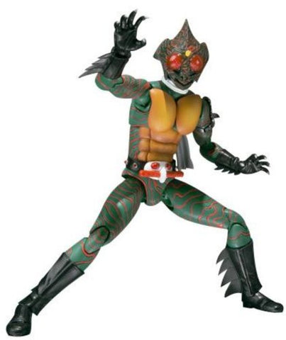 Image for Kamen Rider Amazon - S.H.Figuarts - 1/12 (Bandai)