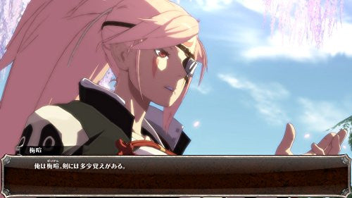 Image 2 for Guilty Gear Xrd: Rev 2 [Famitsu DX Pack]