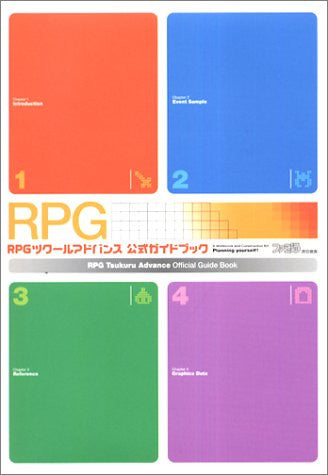 Image 1 for Rpg Maker Advance Official Guide Book / Gba