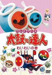 Image 1 for Clay Anime - Taiko no Tatsujin Waiwai no Maki