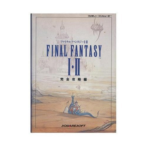 Image 1 for Final Fantasy 1.2 (Complete Capture Edition) Strategy Guide Book/ Nes