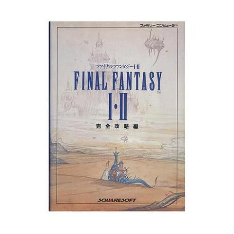 Final Fantasy 1.2 (Complete Capture Edition) Strategy Guide Book/ Nes