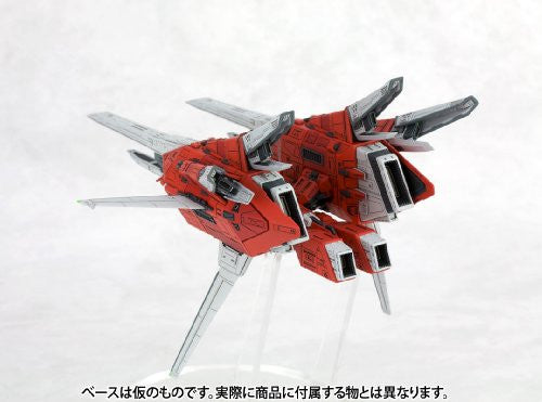 Image 7 for Raystorm - R-Gray 1 - 1/144 (Kotobukiya)