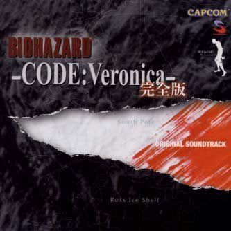 Image 1 for BIOHAZARD -CODE:Veronica- Complete Version ORIGINAL SOUNDTRACK