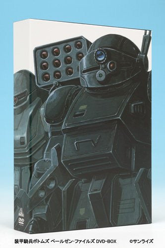 Image 1 for Armored Trooper Votoms: Pailsen Files DVD Box [Limited Edition]
