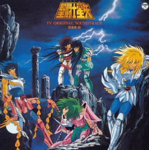Image 1 for Saint Seiya TV ORIGINAL SOUNDTRACK III