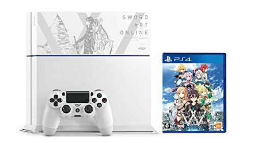 Image 1 for PlayStation 4 Sword Art Online Directors Edition Aincrad Model (white) [Limited Edition]