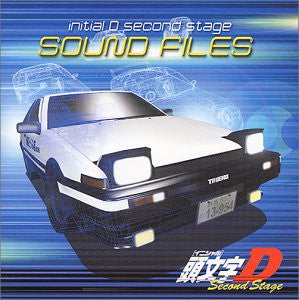 Image for Initial D Second Stage Sound Files