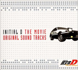 Image 1 for INITIAL D THE MOVIE ORIGINAL SOUND TRACKS