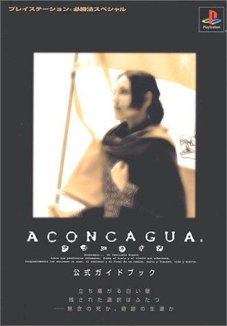 Image for Aconcagua Official Guide Book / Ps