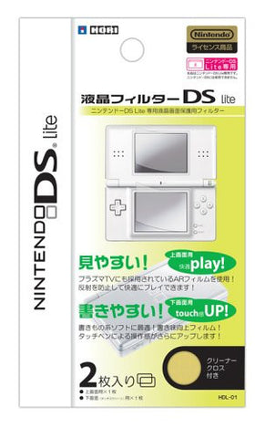 Image for Liquid Crystal Filter DS Lite