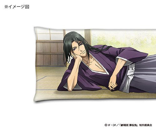 Image 5 for Hakuouki Shinsengumi Kitan Movie 1 - Kyoto Ranbu - Hijikata Toshizou - Dakimakura Cover (Gate)