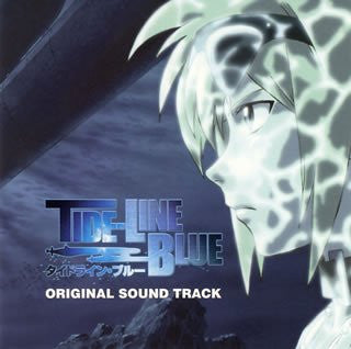 Image for TIDE-LINE BLUE ORIGINAL SOUND TRACK