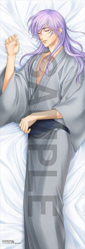 Image 3 for Kiniro no Corda 3 - Toki Housei - Cushion Cover - Dakimakura Cover (Koei Tecmo Games)