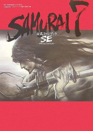 Image 1 for Samurai 7 Special Edition Official Fan Book