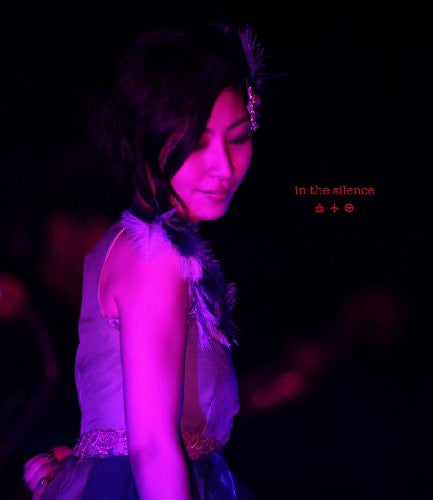 Image 1 for Maaya Sakamoto Live2011 In The Silence